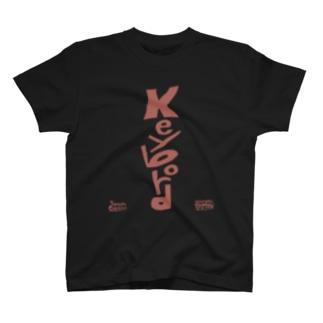 押切蓮介xHMR(Keybord) T-shirts