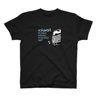 MYHひょっこりちん ばれんち~の 特濃  T-Shirt