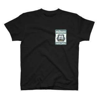ステッカーロゴ(グレー) T-shirts