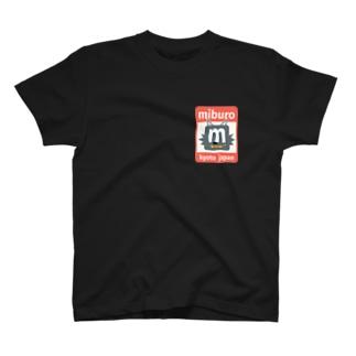 ステッカーロゴ(レッド) T-shirts