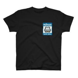 ステッカーロゴ(ブルー) T-shirts