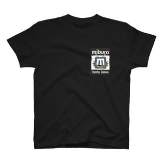ステッカーロゴ(ブラック) T-shirts