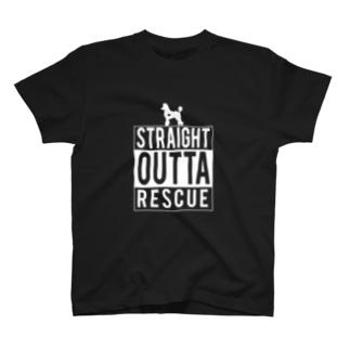 救助犬 T-shirts