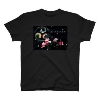 第9回公演「変調・三人吉三巴白浪」 T-shirts
