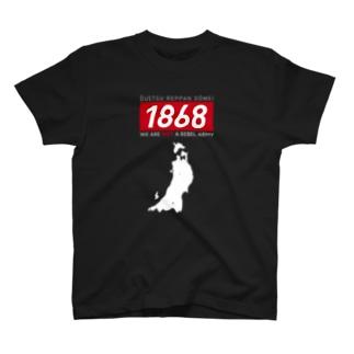 奥羽越列藩同盟2021版【A】 T-shirts