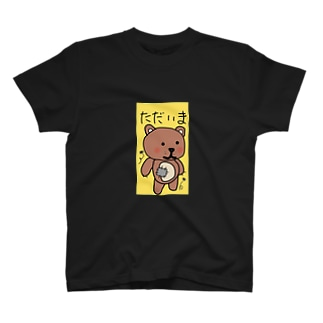 クマステ T-shirts