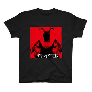 ブラックドラゴン T-Shirt