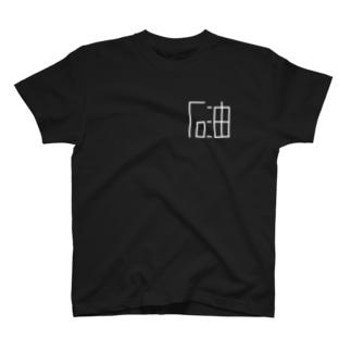 「石油」白ロゴ(小) T-shirts