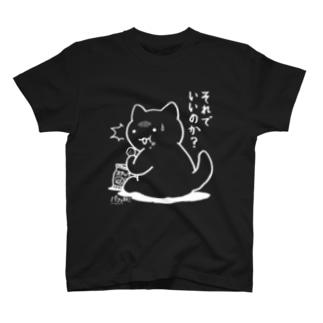 備蓄にゃん(白線) T-shirts