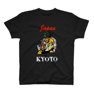 鵺スカジャン柄 T-shirts
