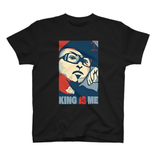 King is me. T-Shirt
