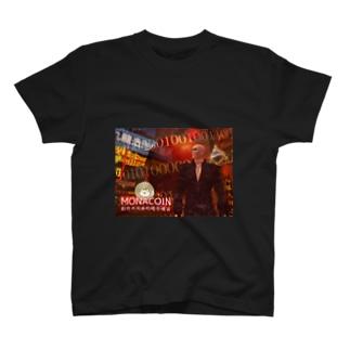 monacoin T-shirts