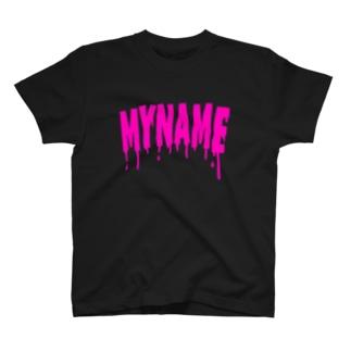 q T-shirts