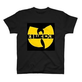 ポロポロアンパンマン T-shirts