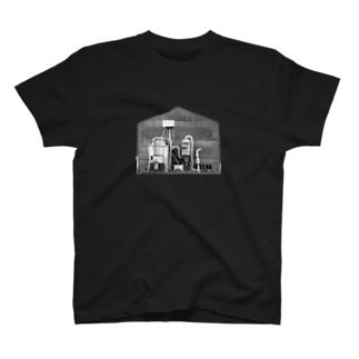 工場02(背景透過) T-shirts