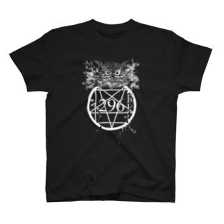 【ネマレ屋】フクロウ(白抜きver) T-shirts