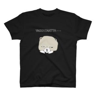 ユーモアデザイン「やっちまった」 T-shirts