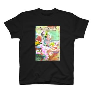 335★月山いつこ作品●羽和■夏海野★Hime15  T-shirts