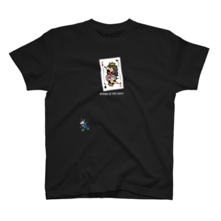 Chien de cirque サーカスの犬のWhere is the guy? T-Shirt