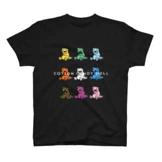 たくさんぴゅって T-Shirt