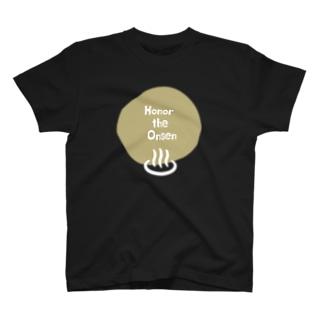 温泉を称えよ(Honor the onsen)白 T-shirts