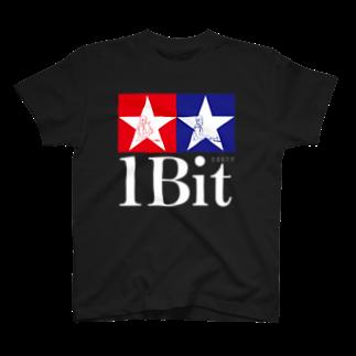 SHINKO-SEISAKUSYOの1Bit(濃色用) T-shirts