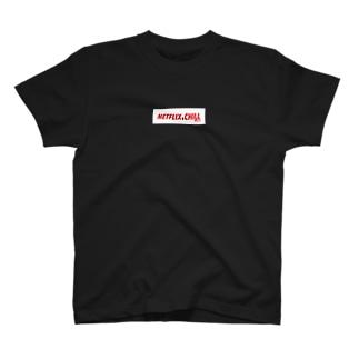 NETFLIX & CHILL ver.WHT T-shirts