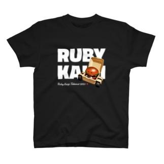 Big Logo Dark T-shirts