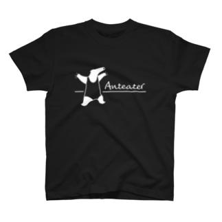 威嚇するミナミコアリクイ_黒地 T-shirts