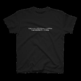 tmotのチョットデキル T-shirts