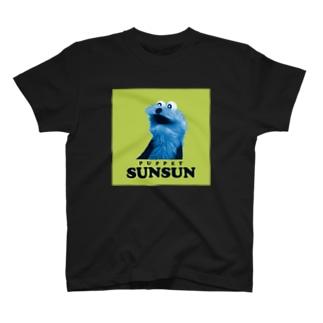 わくわくスンスン T-Shirt