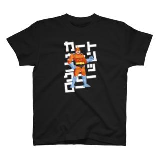 BEARGUNDYの村田英雄 T-shirts