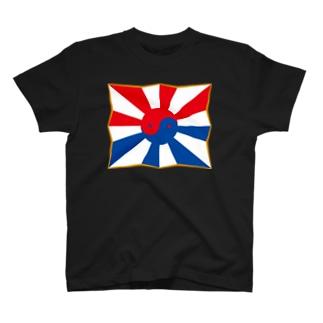 陰陽旭日 T-shirts