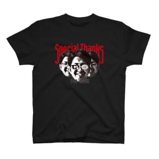 SPT T-shirts