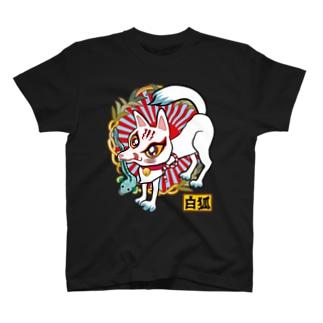 お魚くわえた白狐さん♪ T-shirts