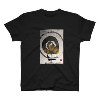 星 T-shirts