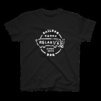 ふきだしいぬのふきだしいぬ【RELAX】 T-shirts