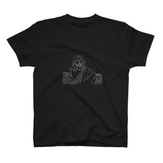 イエスとピッツァと葡萄ジュース T-shirts