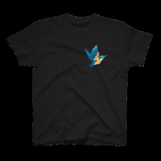 ヒフミ ヨイのカワセミ T-shirts