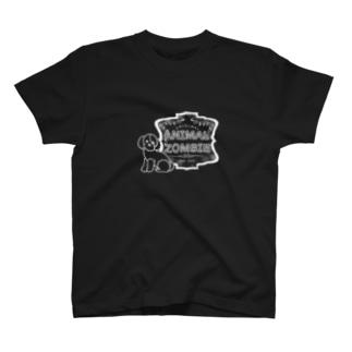アニマルゾンビ★トイプードル T-Shirt