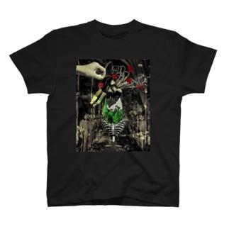 Innocent ruler T-shirts