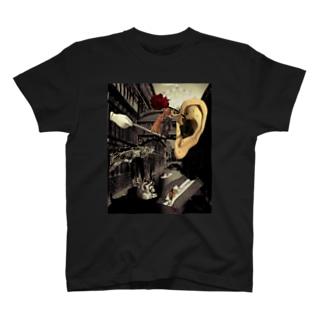 About a love T-Shirt