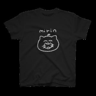 みりんのボヤリ T-shirts