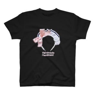手作り、侍女 T-shirts