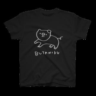はだかんぼうのコブタたちのBUTANIKU(白線 濃色用) Tシャツ