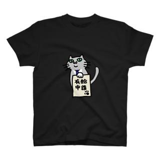 社畜ネコ T-Shirt