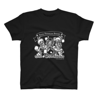 Real Zombing Sound Tシャツ