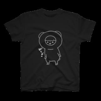 bono shopのくぅT(黒) T-shirts