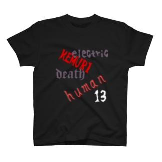 禁煙2 T-Shirt