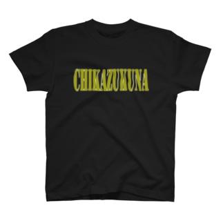 moji CHIKAZUKUNA (Tシャツ) T-shirts